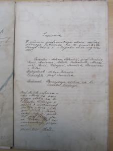 Zapisnik IV sjednice profesorskoga odbora mudroslovnoga fakulteta na kr. sveučilištu Franje Josipa I. u Zagrebu od 13. veljače 1881.