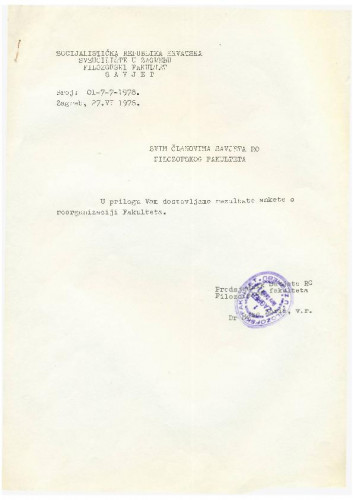 Anketa o reorganizaciji Filozofskog fakulteta 1977.-1978.