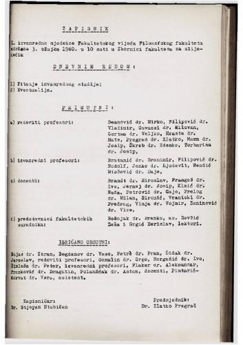 1. izvanredna sjednica 1959.-1960.