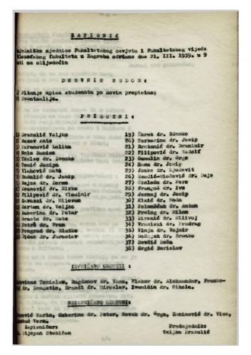 1. ad hoc sjednica 1958.-1959.