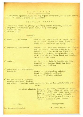1. izvanredna sjednica 1955.-1956.