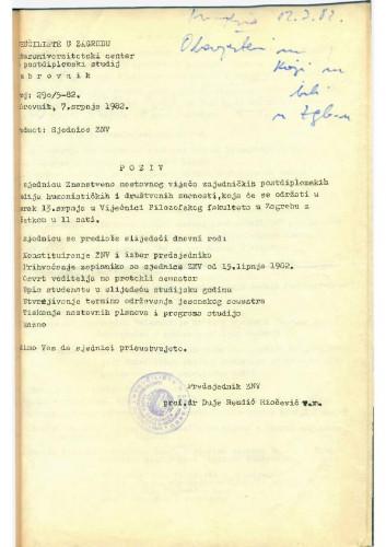 9. redovna sjednica OOUR-a Humanističke i društvene znanosti 1981.-1982.