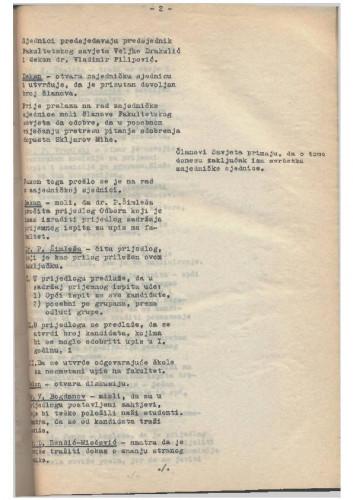 2. ad hoc sjednica 1958.-1959.